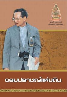 http://www.manpattanalibrary.com/admin/pdf/520/pdffile.pdf