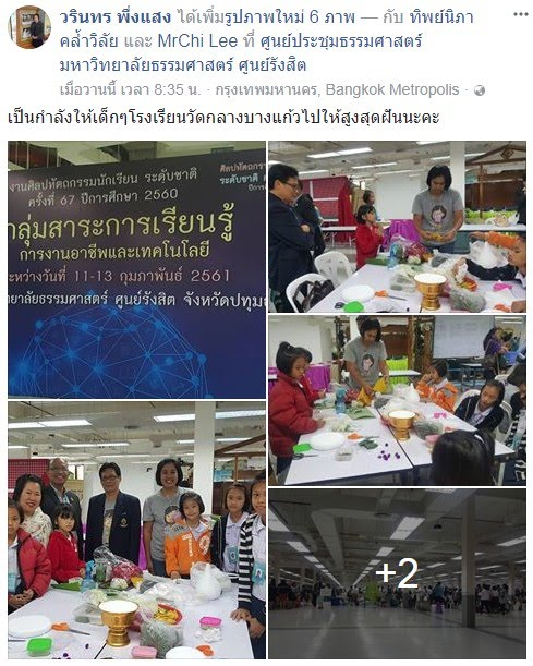 https://www.facebook.com/permalink.php?story_fbid=1208455715954704&id=100003708606063