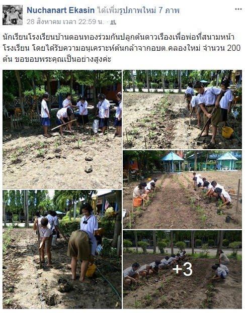 https://www.facebook.com/permalink.php?story_fbid=1914467672138089&id=100007246246487