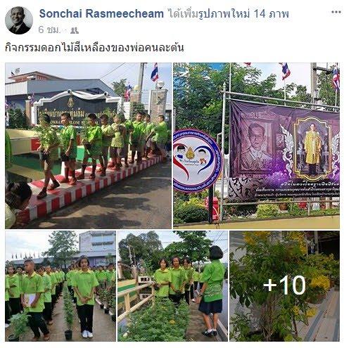 https://www.facebook.com/permalink.php?story_fbid=1577810498950781&id=100001655389538