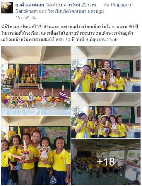 https://www.facebook.com/permalink.php?story_fbid=1076017932454722&id=100001395755249
