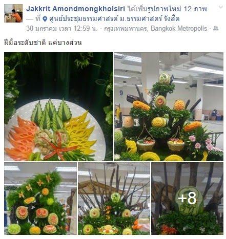 https://www.facebook.com/jakkrit.amondmongkholsiri/posts/1453083274726021?pnref=story