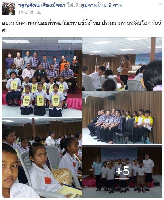 https://www.facebook.com/permalink.php?story_fbid=1596176970674717&id=100008472876125