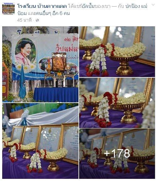 https://www.facebook.com/bantakdaed/media_set?set=a.1135965619829709.1073741900.100002488453347&type=3&pnref=story