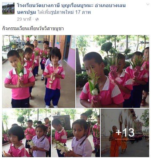 https://www.facebook.com/bangprasrischool/posts/465845453622191