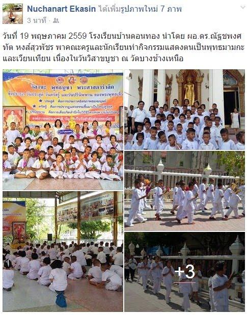 https://www.facebook.com/permalink.php?story_fbid=1711461032438755&id=100007246246487
