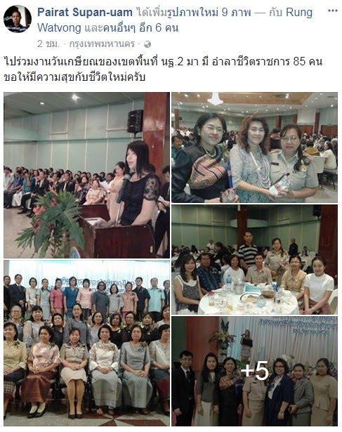 https://www.facebook.com/pairat.supanuam/posts/708966175963703