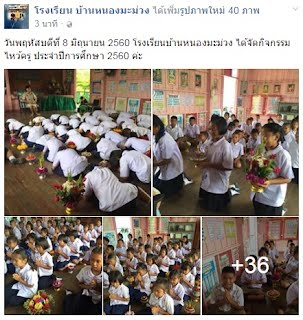 https://www.facebook.com/permalink.php?story_fbid=802018559971880&id=100004912306703