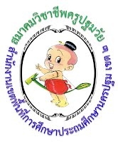 https://sites.google.com/a/npt2kindergarten.com/kindergarten/home