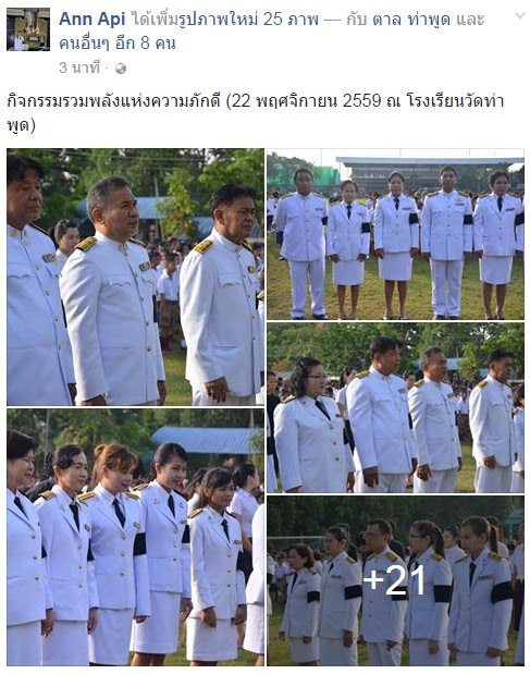 https://www.facebook.com/ann.aphikittitanadech/posts/1305225416174568