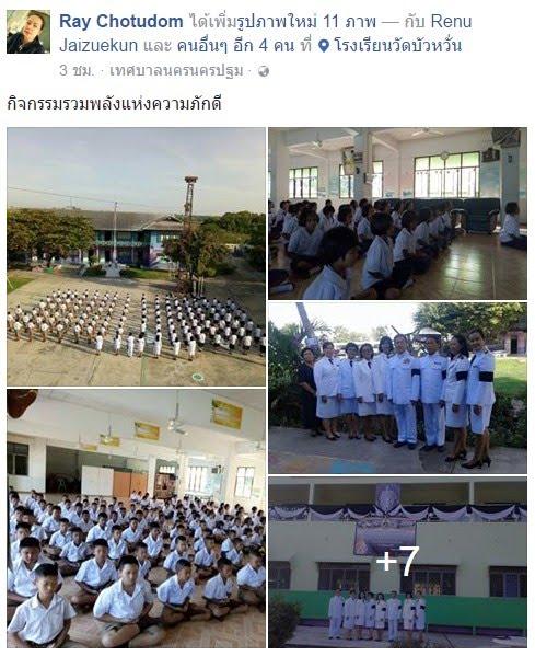 https://www.facebook.com/ray.chotudom/posts/1120058988048964