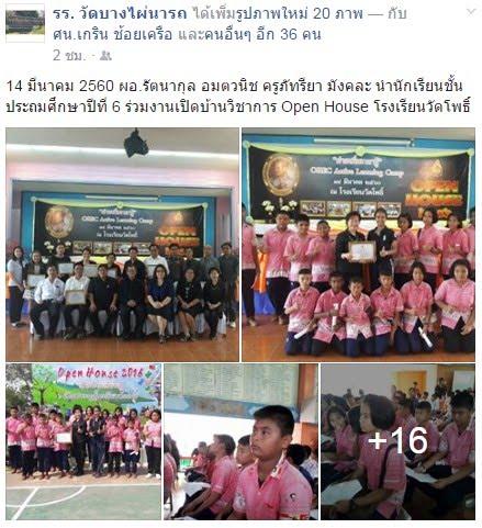 https://www.facebook.com/permalink.php?story_fbid=185626621938057&id=100014721617346