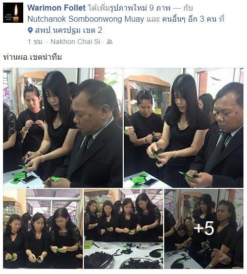https://www.facebook.com/permalink.php?story_fbid=1706739189648142&id=100009362318067
