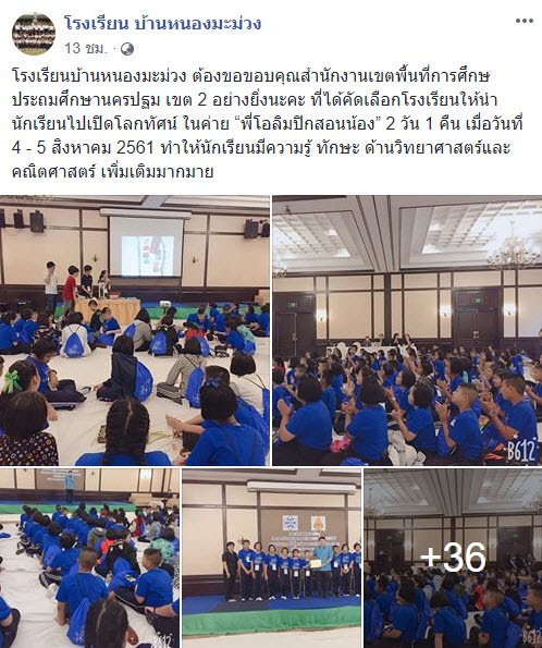 https://sitehttps://www.facebook.com/permalink.php?story_fbid=1039750172865383&id=100004912306703