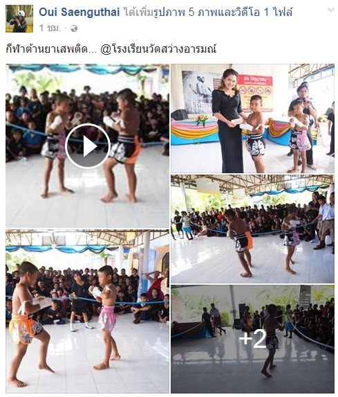 https://www.facebook.com/oui.saenguthai/posts/2009800529034999