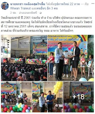 https://www.facebook.com/permalink.php?story_fbid=1568654979870327&id=100001775213114