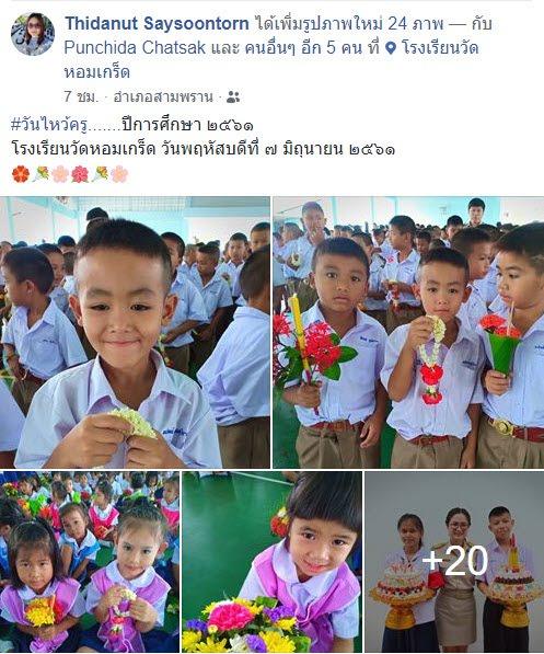 https://www.facebook.com/thidanut.saysoontorn/posts/2115557548473447