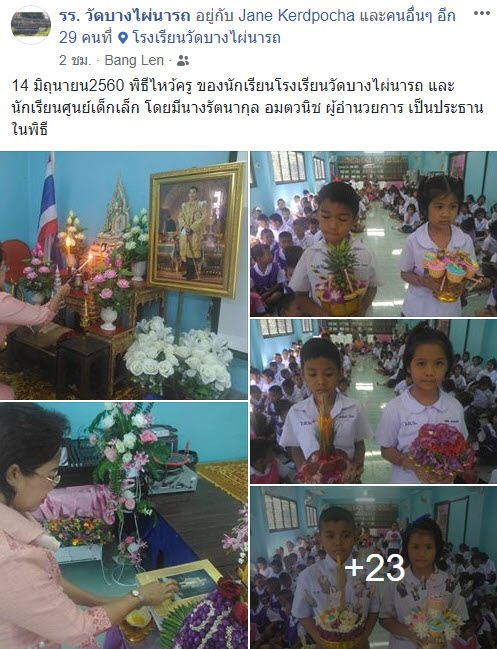 https://www.facebook.com/permalink.php?story_fbid=395839914250059&id=100014721617346