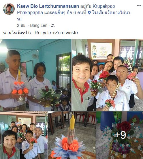 https://www.facebook.com/kaew.lertchumnansuan/posts/10209645964864255