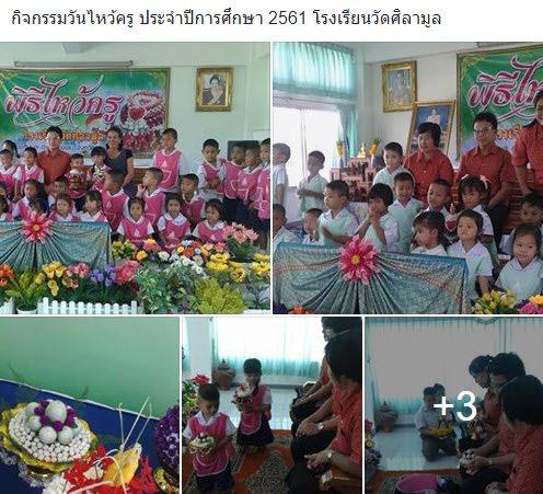 https://www.facebook.com/permalink.php?story_fbid=1540971972680455&id=100003030024674