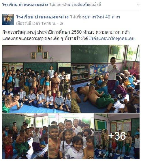 https://www.facebook.com/permalink.php?story_fbid=812094665630936&id=100004912306703