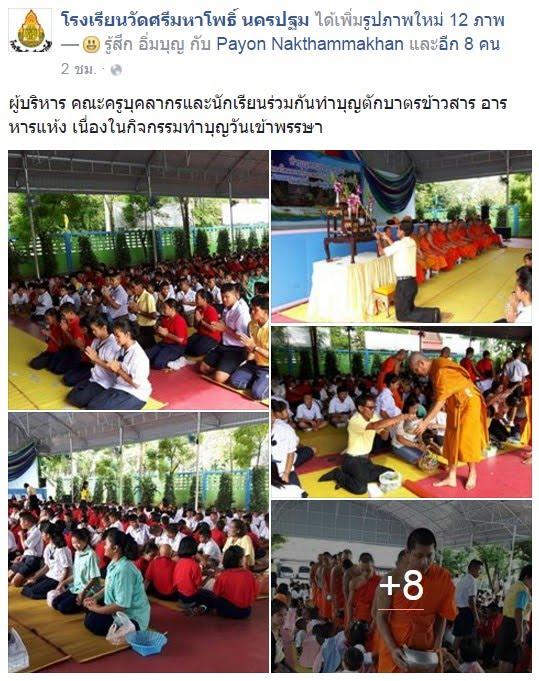 https://www.facebook.com/permalink.php?story_fbid=1015682928546427&id=100003141874081
