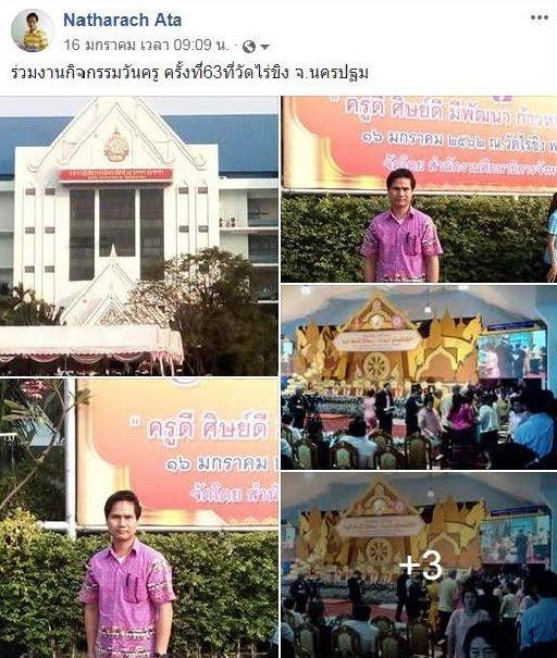 https://www.facebook.com/Natharach9/posts/2091446317585628