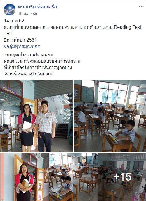 https://www.facebook.com/permalink.php?story_fbid=589437384829953&id=100012910892306