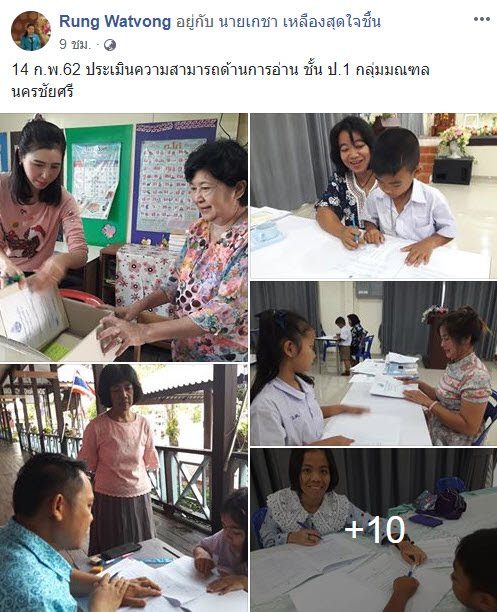 https://www.facebook.com/rung.watvong/posts/2009718029082069