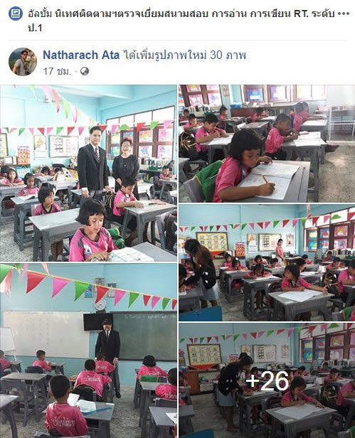 https://www.facebook.com/Natharach9/media_set?set=a.2135370999859826&type=3