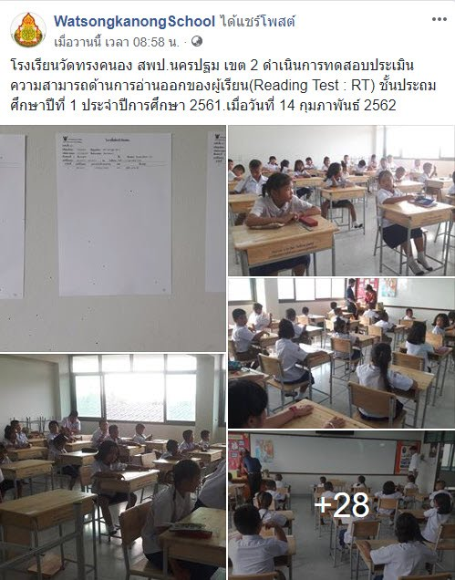 https://www.facebook.com/WatsongkanongSchool/posts/2462454827117071?__tn__=-R