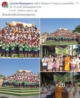 https://www.facebook.com/laricha.muangsorn/posts/154557688877957