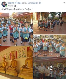 https://www.facebook.com/permalink.php?story_fbid=1497331427067130&id=100003708606063