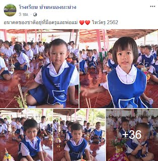 https://www.facebook.com/permalink.php?story_fbid=1244006362439762&id=100004912306703