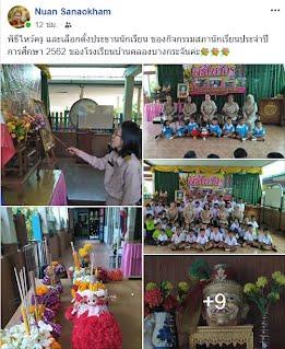https://www.facebook.com/permalink.php?story_fbid=460115804744886&id=100022394116474