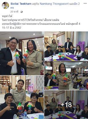 https://www.facebook.com/permalink.php?story_fbid=2416453141919585&id=100006647672806