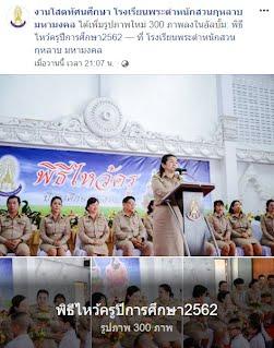 https://www.facebook.com/pg/sotPSM/photos/?tab=album&album_id=2344206455824965&__tn__=-UC-R