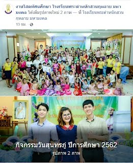 https://web.facebook.com/pg/sotPSM/photos/?tab=album&album_id=2349252811986996&__tn__=-UC-R