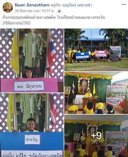 https://www.facebook.com/permalink.php?story_fbid=467213164035150&id=100022394116474