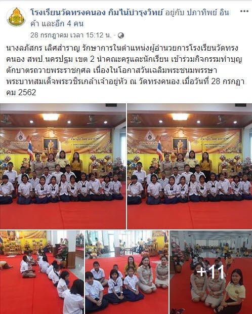 https://www.facebook.com/permalink.php?story_fbid=2396030770722239&id=100009460171788