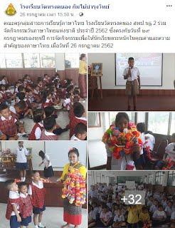 https://www.facebook.com/permalink.php?story_fbid=2394523790872937&id=100009460171788