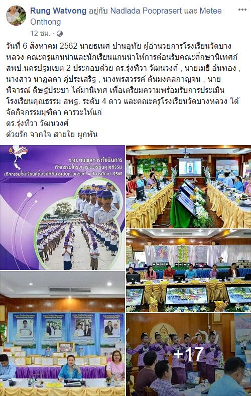 https://www.facebook.com/rung.watvong/posts/2281297575257445