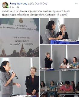 https://www.facebook.com/rung.watvong/posts/2297857270268142