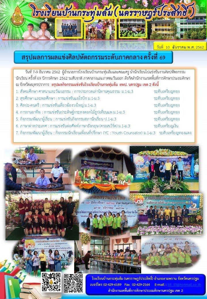 https://www.facebook.com/permalink.php?story_fbid=2651937671538744&id=510450245687508