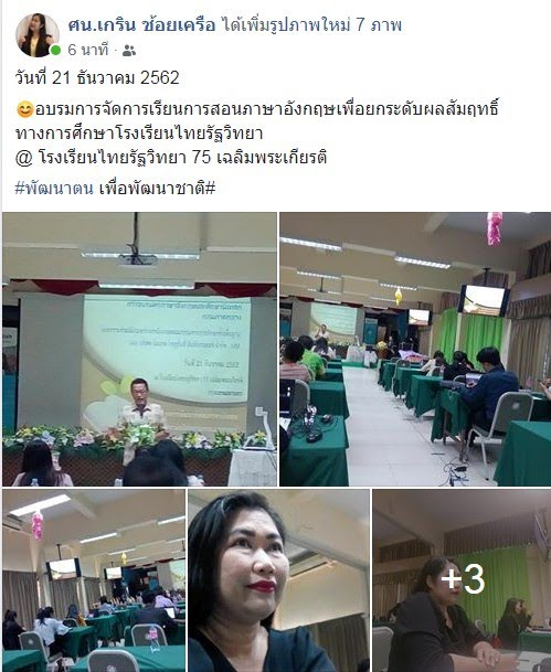 https://www.facebook.com/profile.php?id=100012910892306&sk=media_set&set=a.826210867819269&type=3&_rdc=1&_rdr