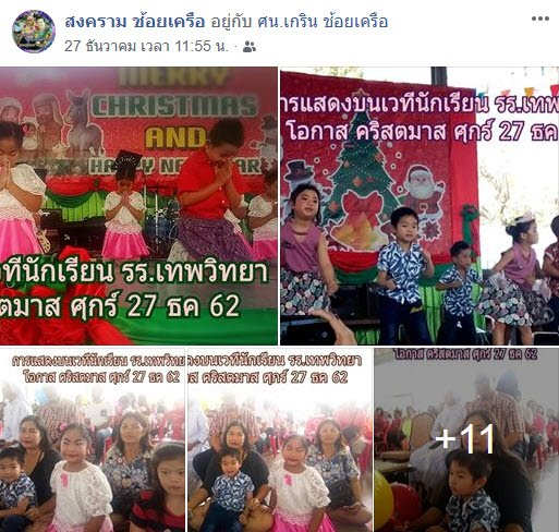 https://www.facebook.com/permalink.php?story_fbid=927903427603404&id=100011512661168