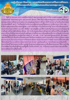 https://sites.google.com/a/hi-supervisory5.net/npt2/ngan-phasdu/83309563_537268783550236_1231075607152951296_n.jpg