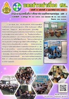 https://sites.google.com/a/hi-supervisory5.net/npt2/ngan-phasdu/84103876_211653876670717_739163480799576064_n.jpg