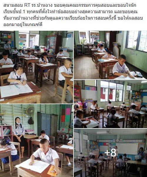 https://www.facebook.com/permalink.php?story_fbid=199980264699080&id=100040613237584