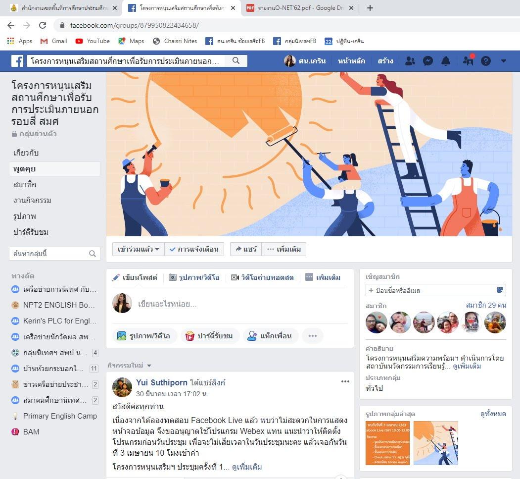 https://www.facebook.com/groups/879950822434658/